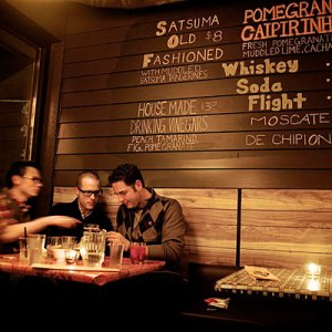Whiskey Soda Lounge, Photo by David Lanthan Reamer